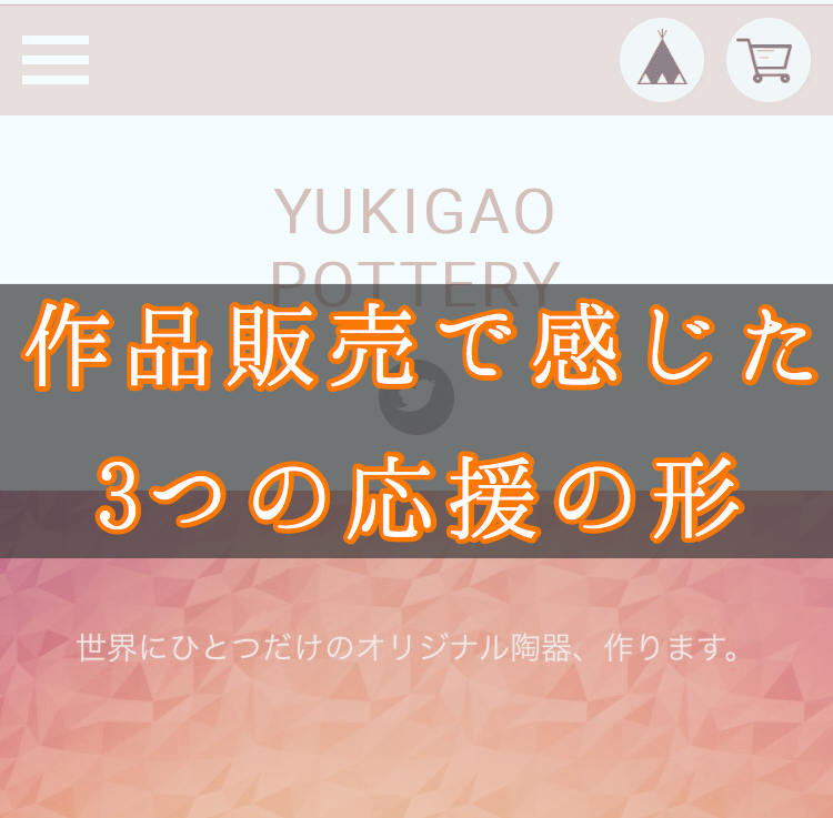 f:id:yukigao:20161215203047j:plain