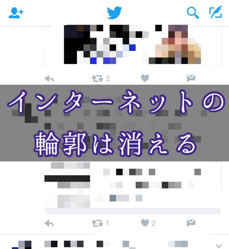 f:id:yukigao:20161219171733j:plain