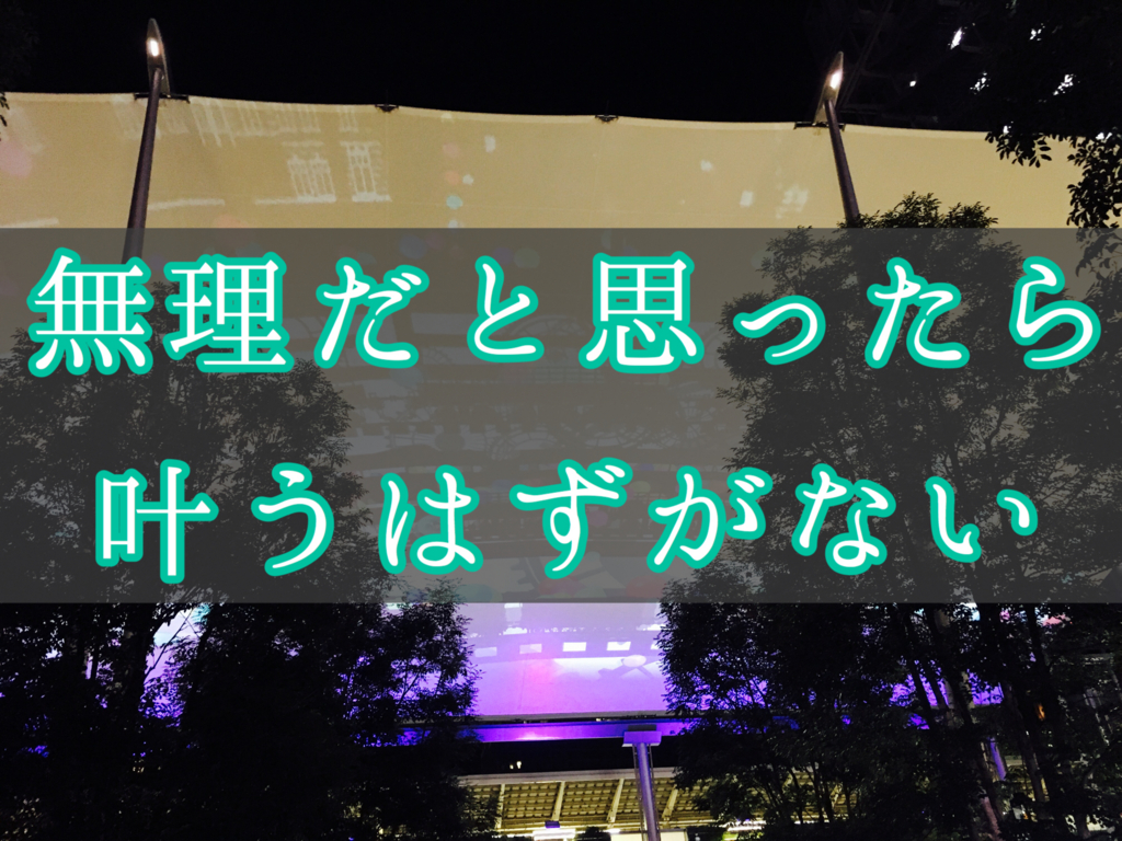 f:id:yukigao:20161221220150j:plain
