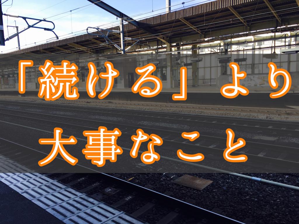 f:id:yukigao:20161222100328j:plain
