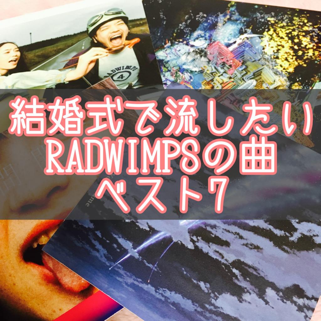 f:id:yukigao:20161224174726j:plain