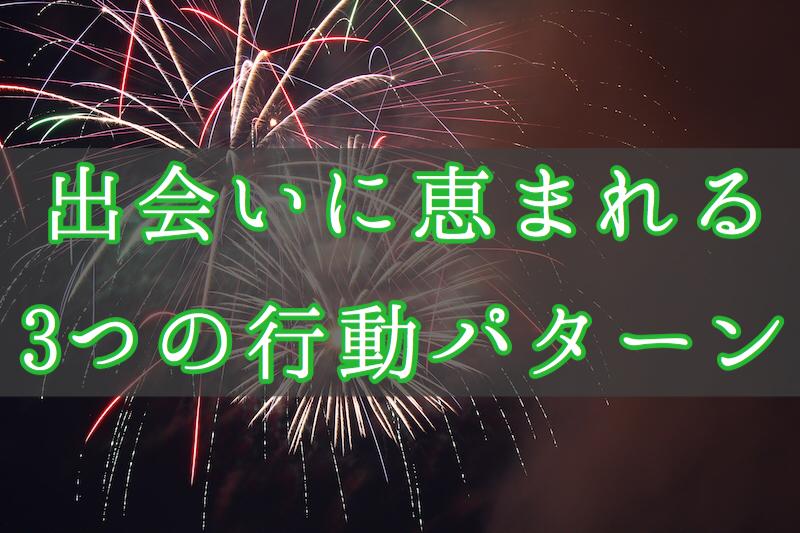 f:id:yukigao:20161225111021j:plain