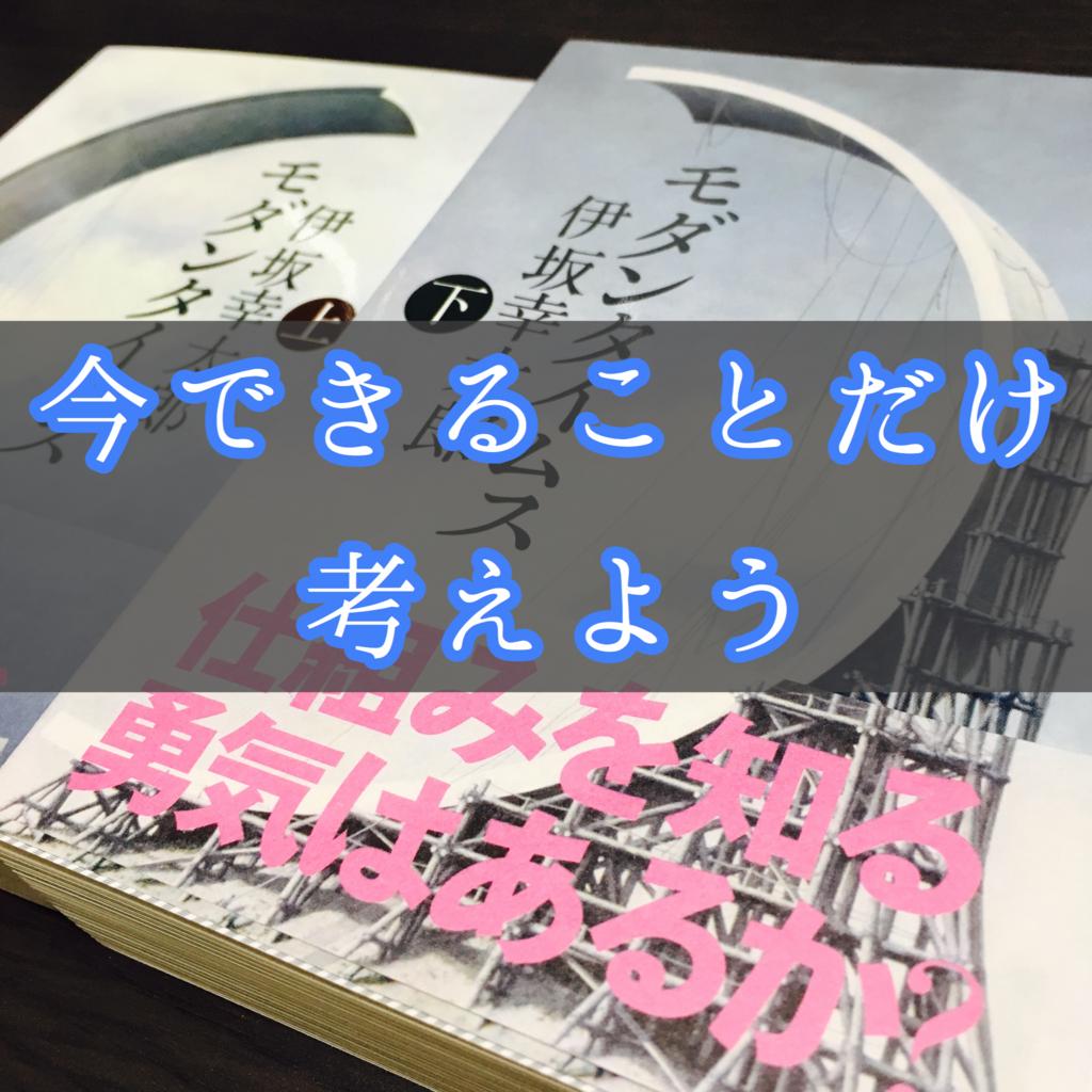 f:id:yukigao:20161227004822j:plain
