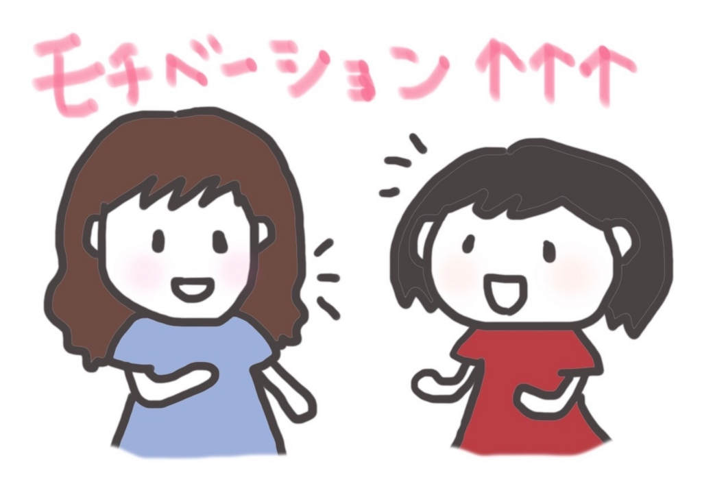 f:id:yukigao:20161230095102j:plain