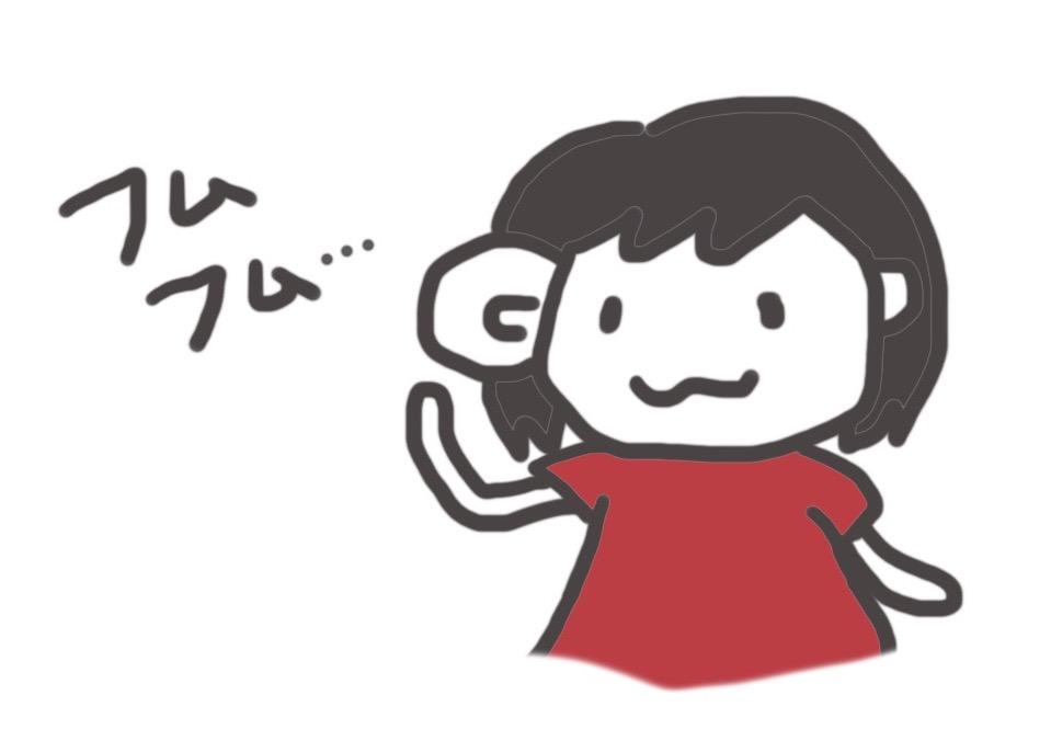 f:id:yukigao:20161230100339j:plain