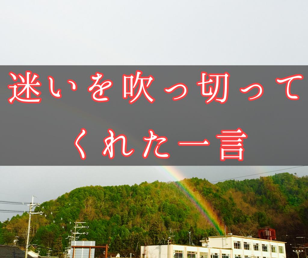 f:id:yukigao:20161231163503j:plain