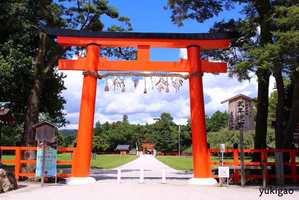 京都にある上賀茂神社の鳥居