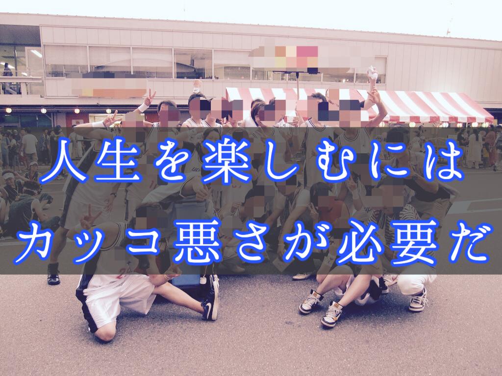 f:id:yukigao:20170103202557j:plain
