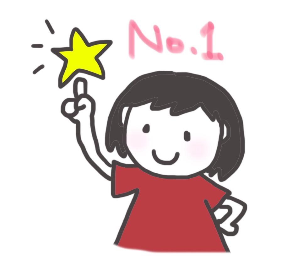 f:id:yukigao:20170108142108j:plain