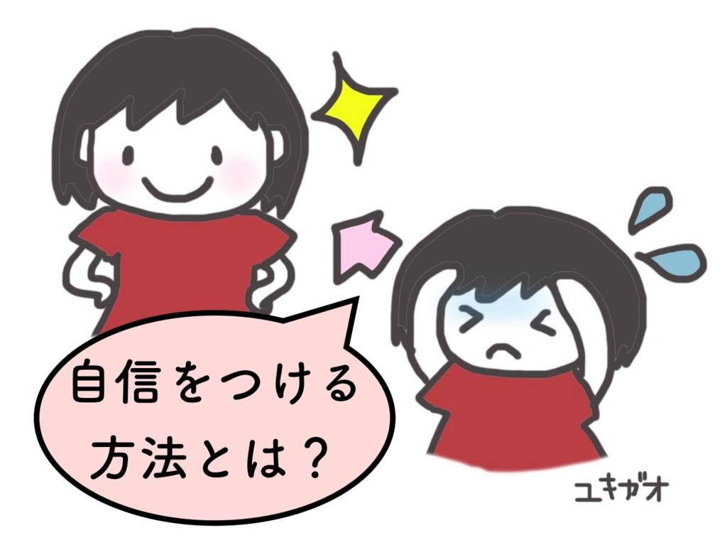 f:id:yukigao:20170108152749j:plain
