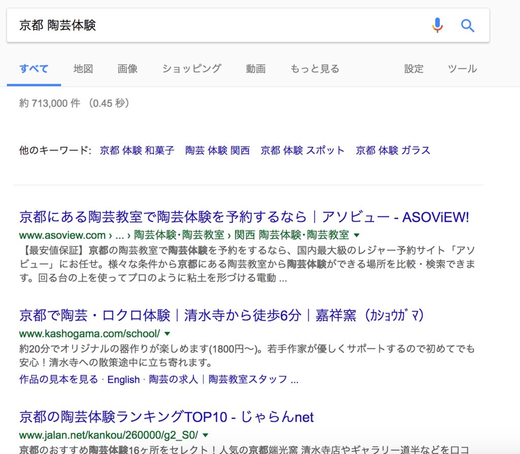 f:id:yukigao:20170120194818p:plain