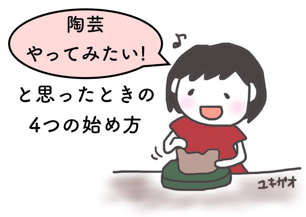 f:id:yukigao:20170120204118j:plain