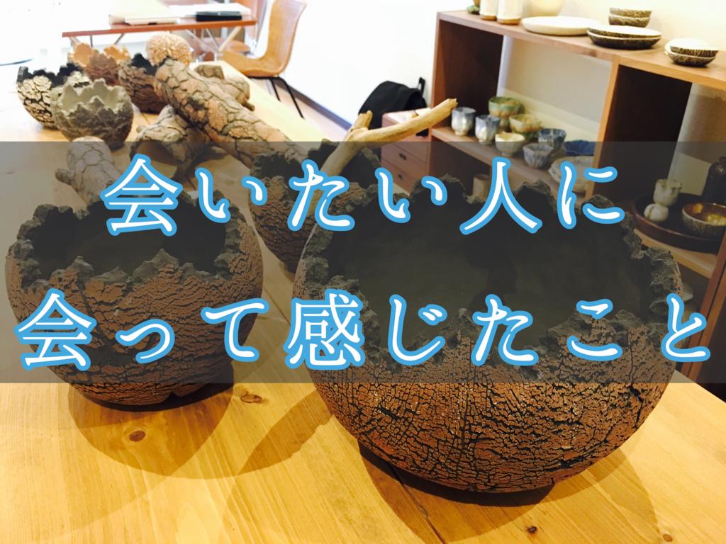 f:id:yukigao:20170126200321j:plain