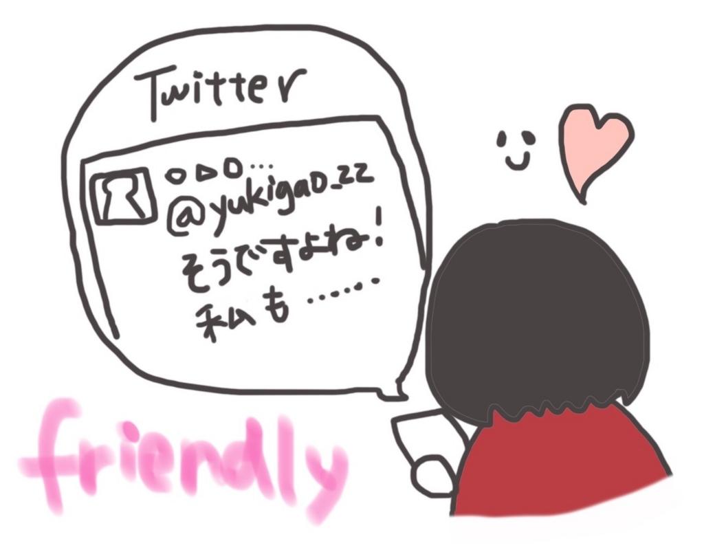 f:id:yukigao:20170127120551j:plain