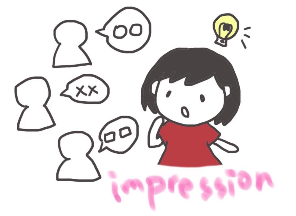 f:id:yukigao:20170127120838j:plain