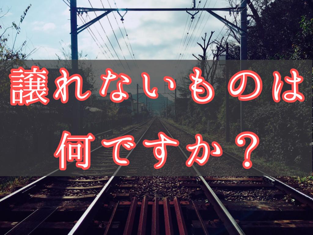 f:id:yukigao:20170129221034j:plain