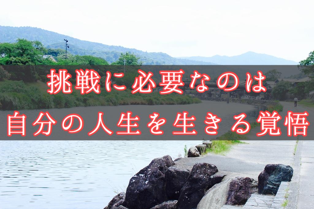 f:id:yukigao:20170204193251j:plain