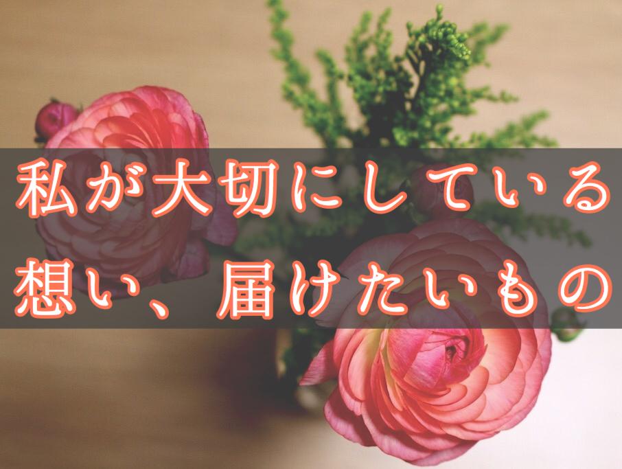 f:id:yukigao:20170206195419j:plain