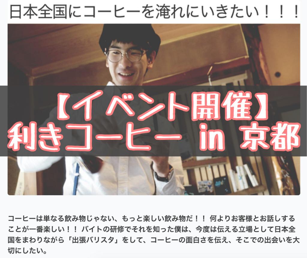 f:id:yukigao:20170211074938j:plain