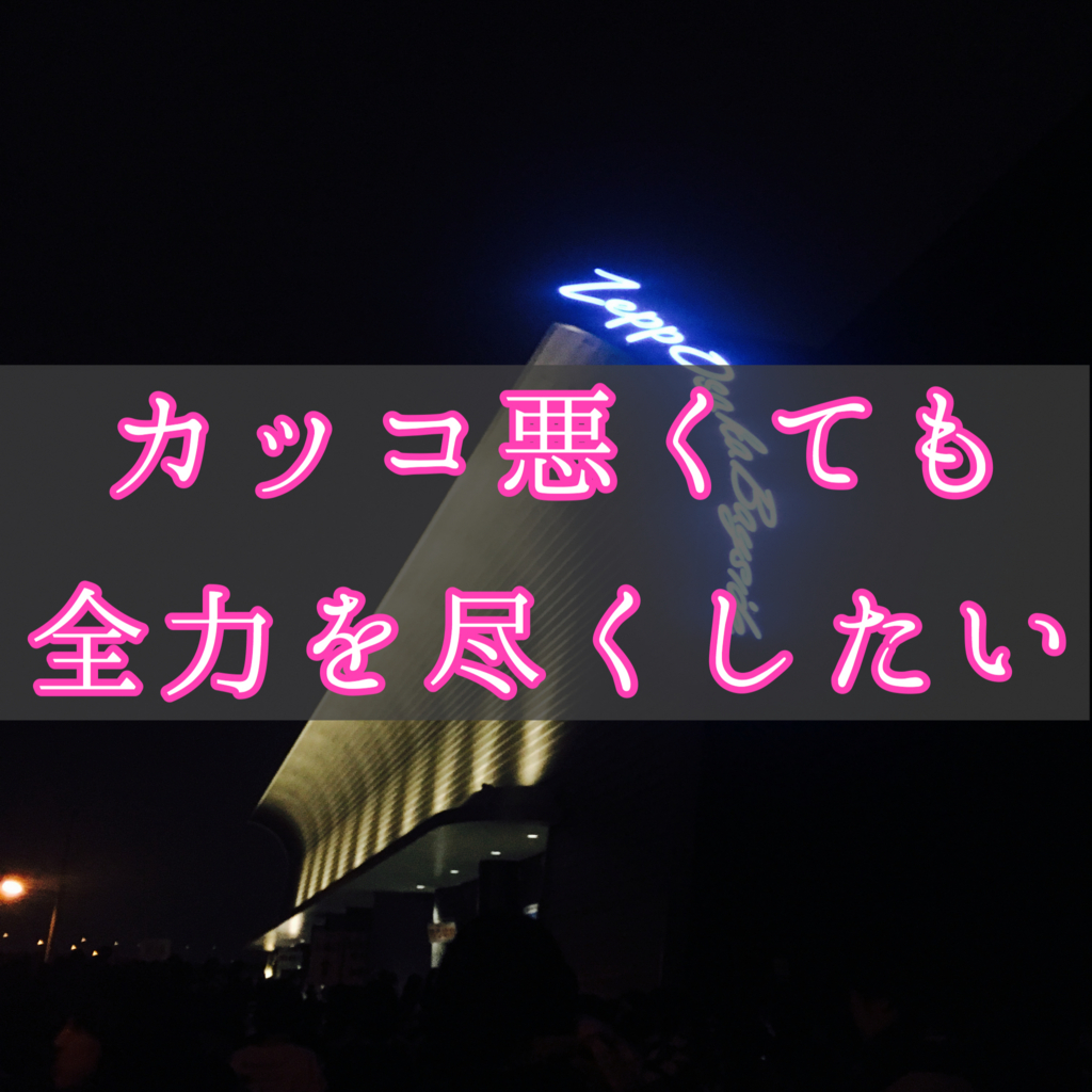 f:id:yukigao:20170219113909j:plain
