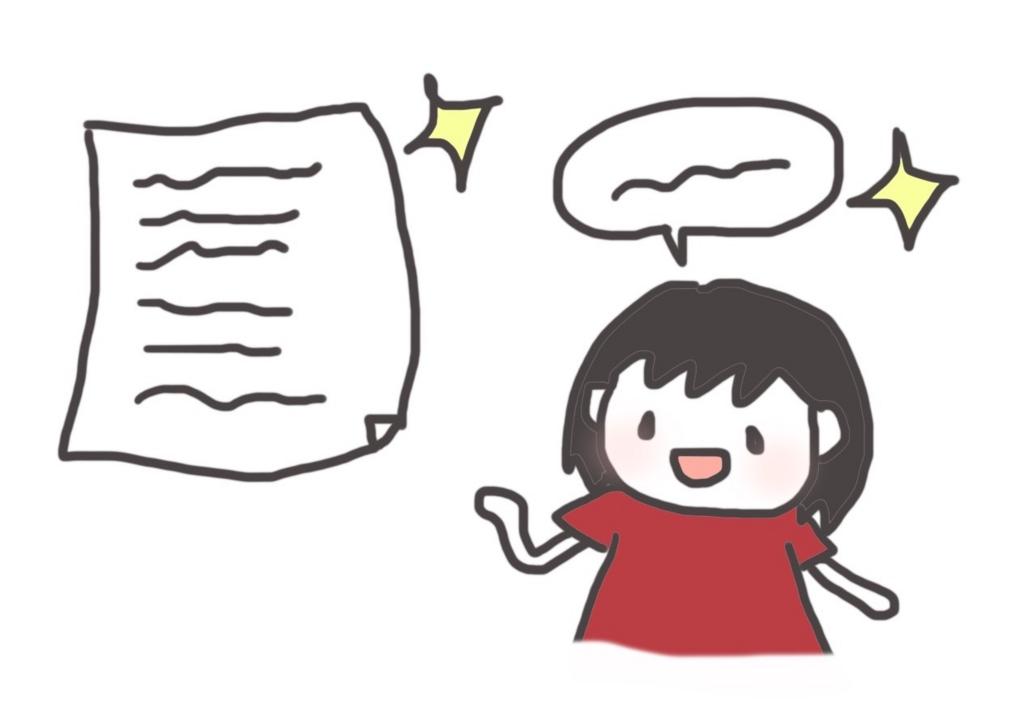 f:id:yukigao:20170225181548j:plain