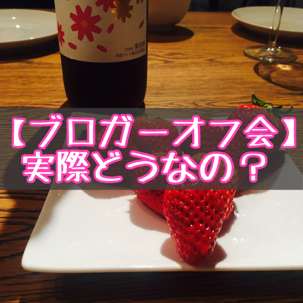 f:id:yukigao:20170312124758j:plain