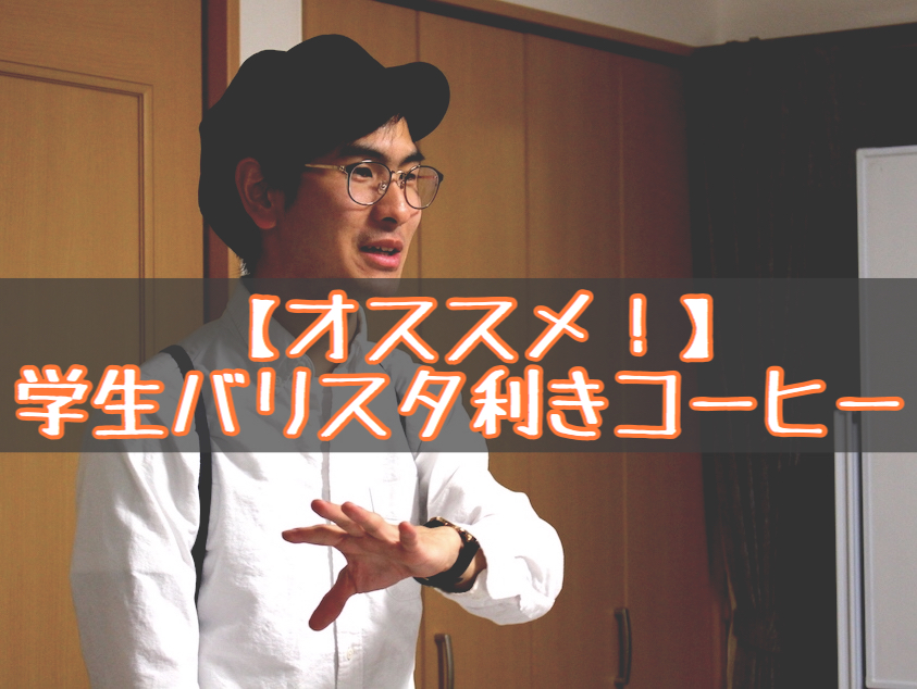 f:id:yukigao:20170314210154j:plain