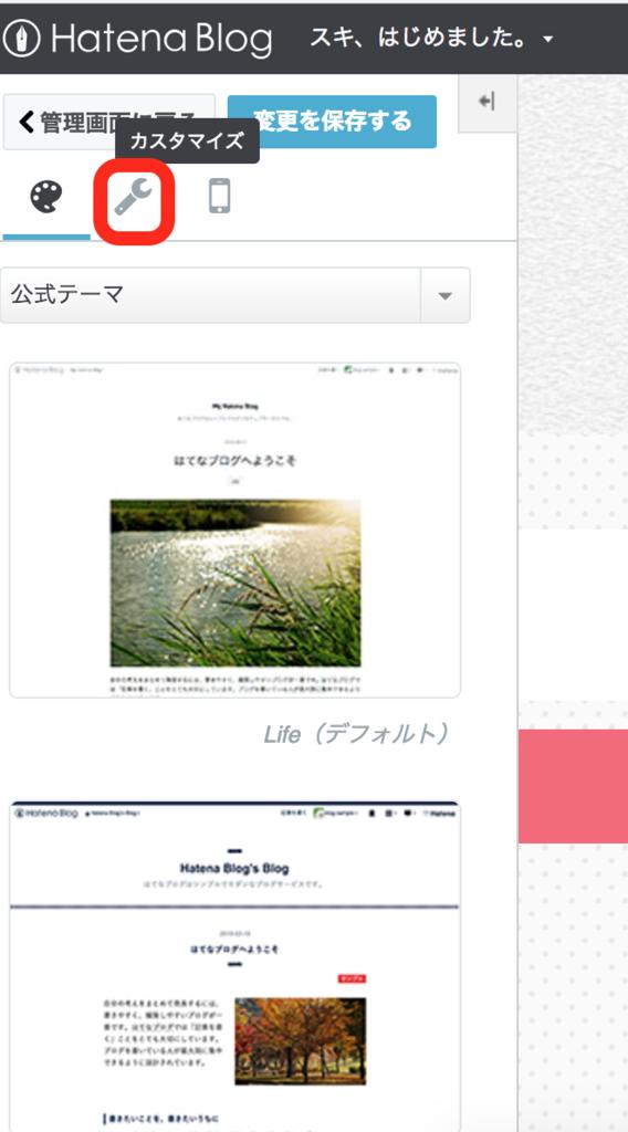 f:id:yukigao:20170317215357p:plain