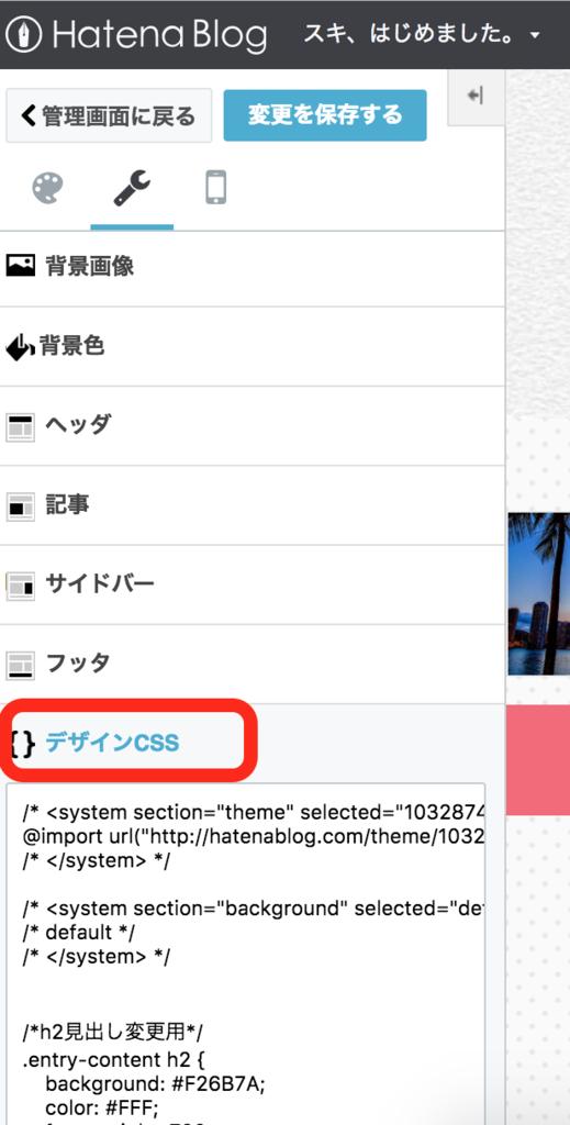 f:id:yukigao:20170317215421p:plain