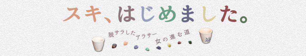 f:id:yukigao:20170318094243p:plain