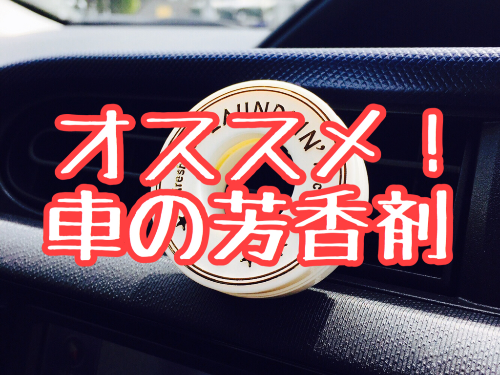 f:id:yukigao:20170319094615j:plain