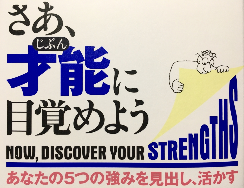 f:id:yukigao:20170319173756j:plain
