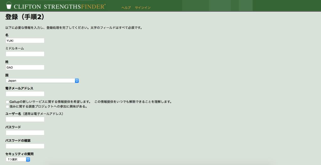 f:id:yukigao:20170319190718p:plain