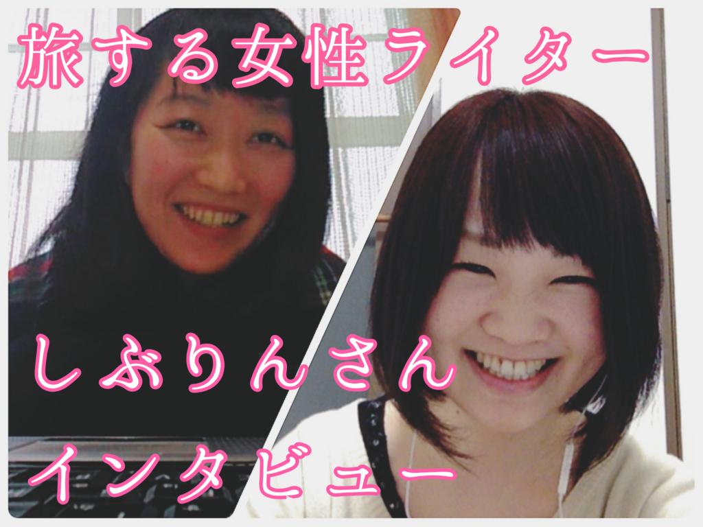 f:id:yukigao:20170320203928j:plain