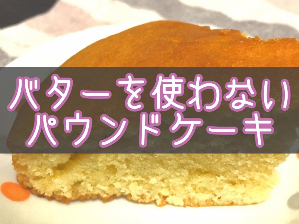 f:id:yukigao:20170323212126j:plain