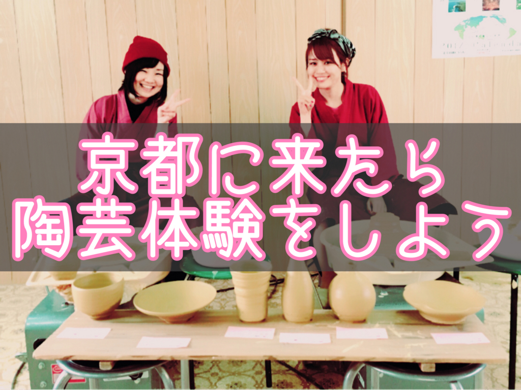 f:id:yukigao:20170326201009j:plain