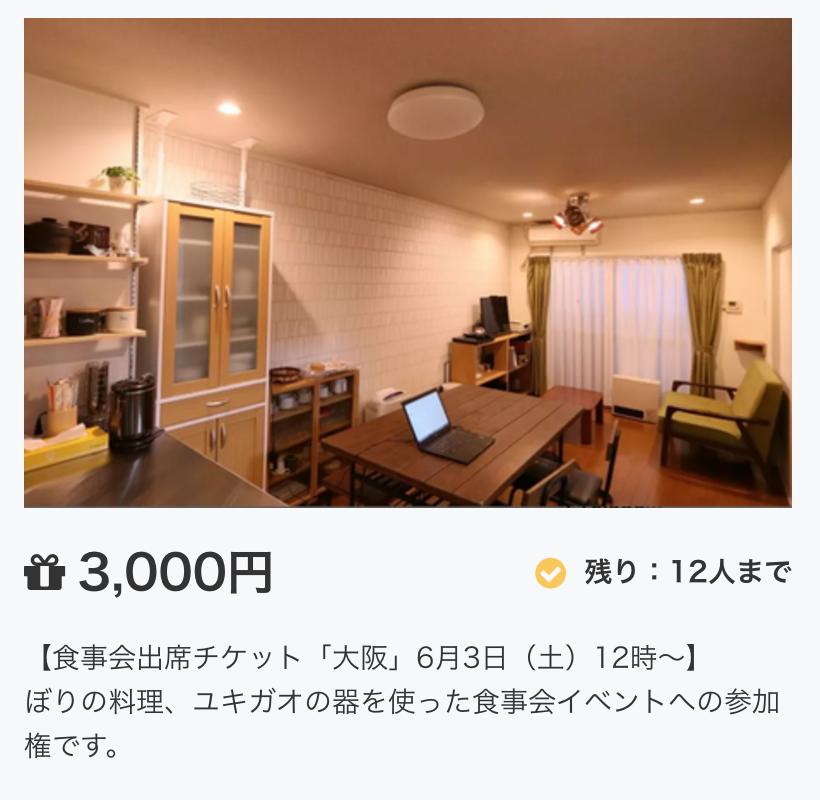 f:id:yukigao:20170328224424p:plain