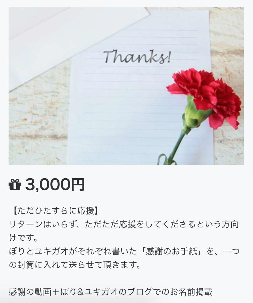 f:id:yukigao:20170328224440p:plain