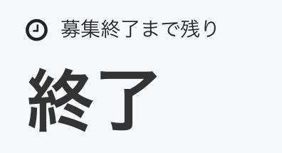 f:id:yukigao:20170402222934p:plain