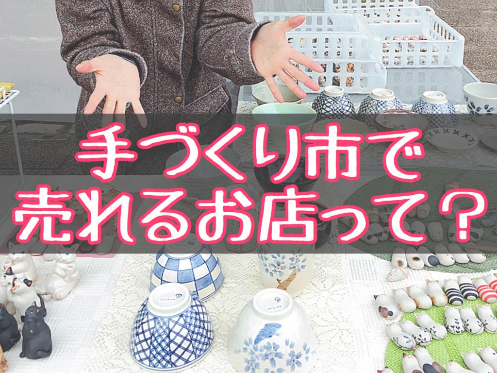 f:id:yukigao:20170405074950j:plain
