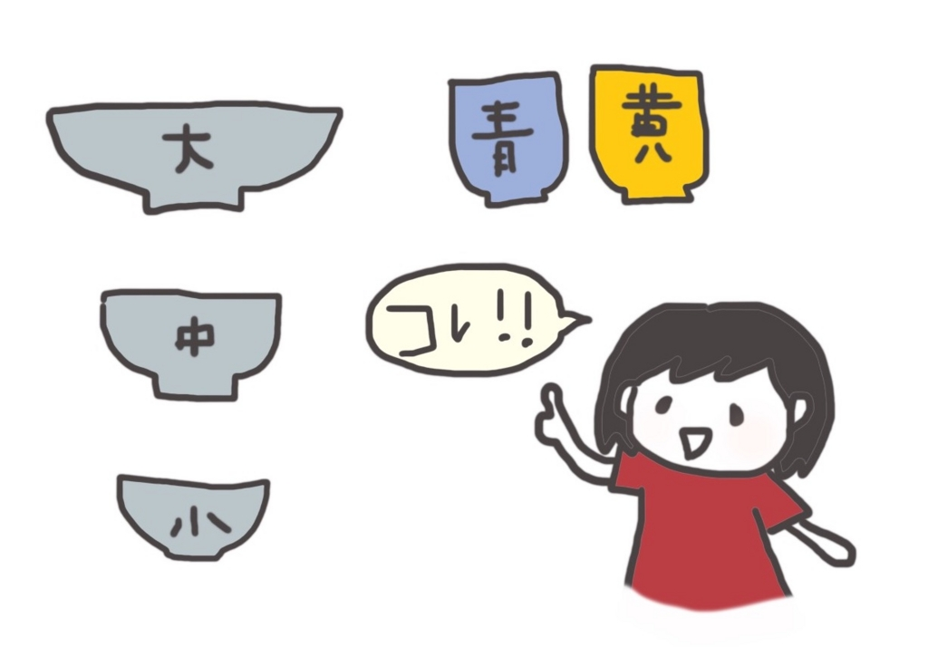 f:id:yukigao:20170405213649j:plain
