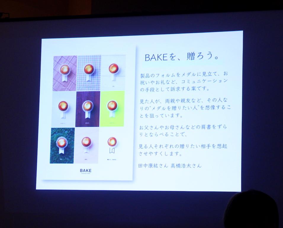 f:id:yukigao:20170414203548j:plain