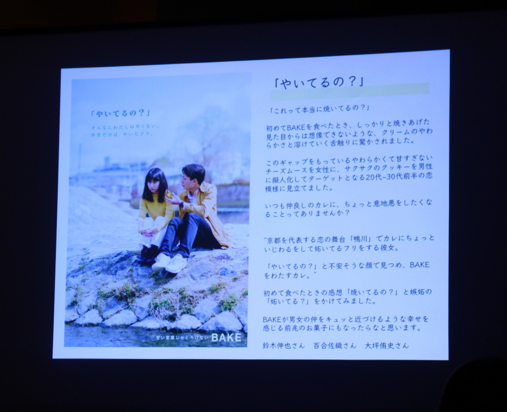 f:id:yukigao:20170414203829j:plain