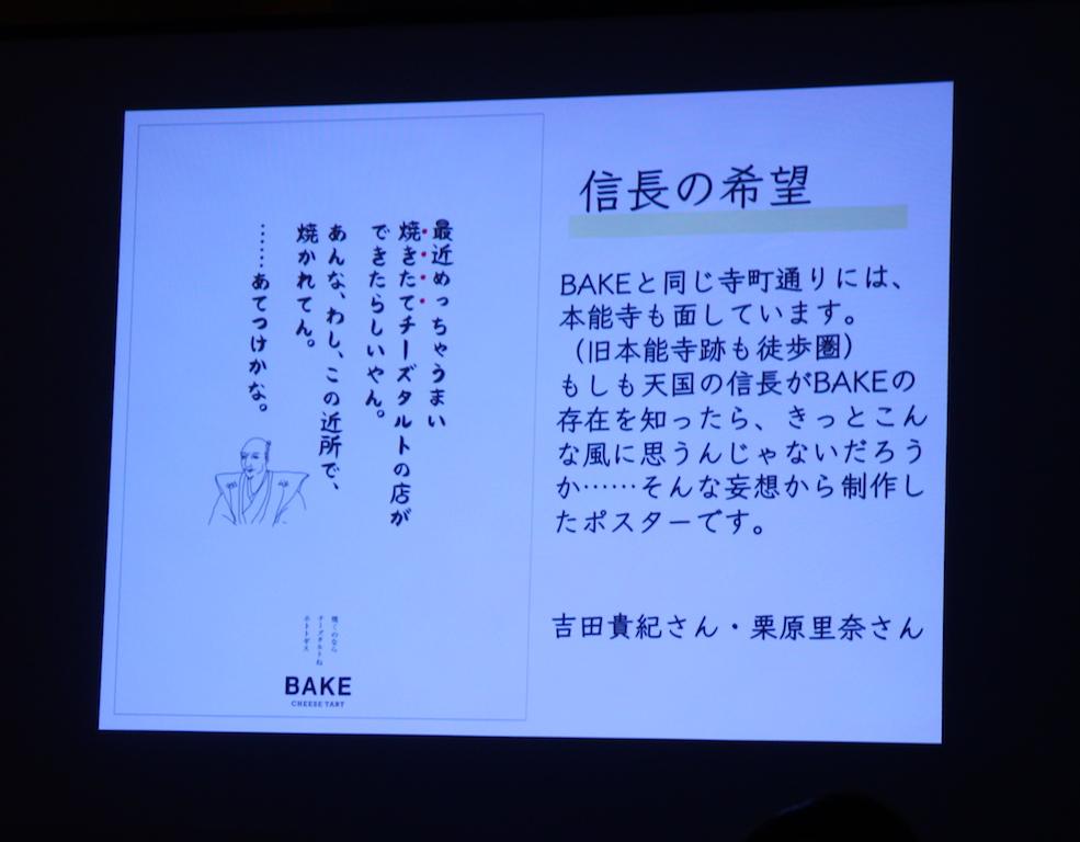 f:id:yukigao:20170415013019j:plain