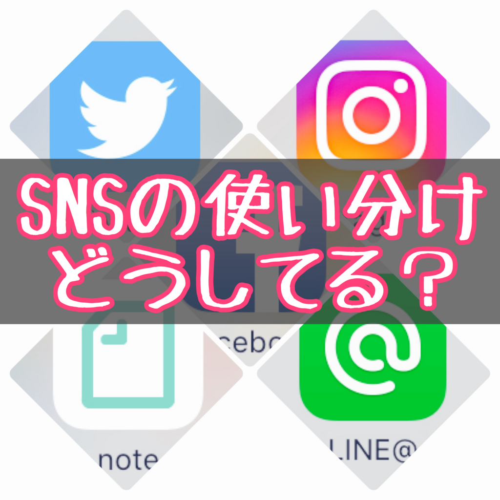 f:id:yukigao:20170418203808j:plain