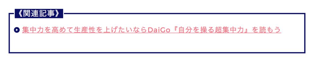 f:id:yukigao:20170422194056p:plain