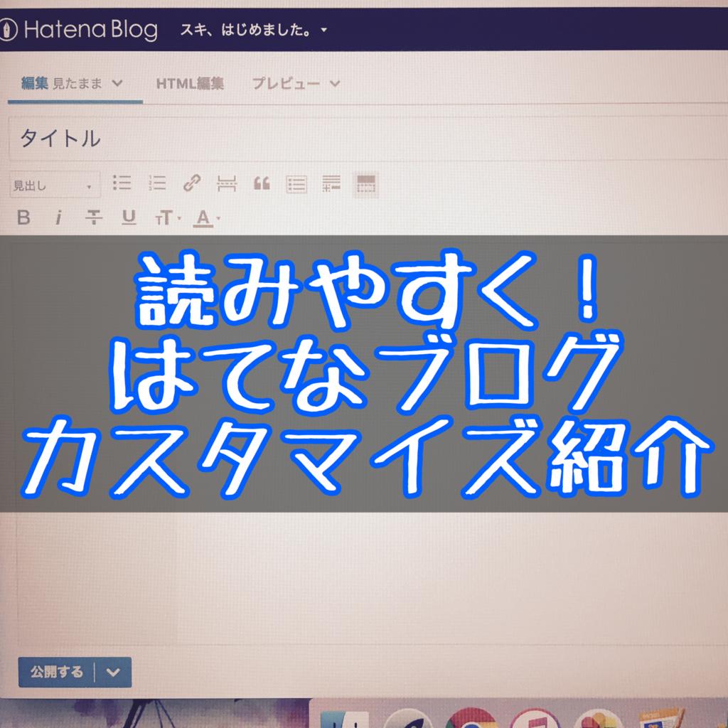 f:id:yukigao:20170423174903j:plain