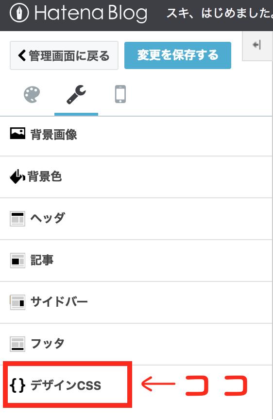 f:id:yukigao:20170423192053p:plain