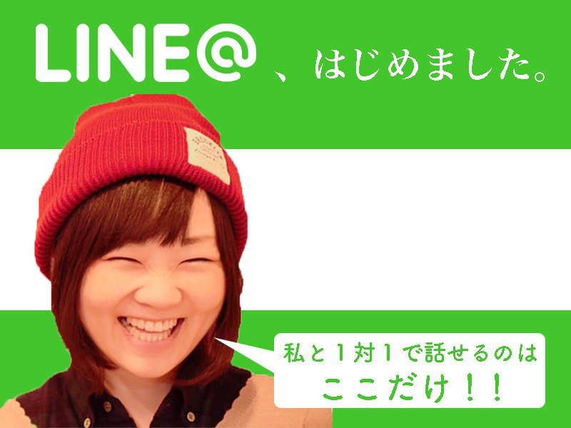 f:id:yukigao:20170428194754j:plain