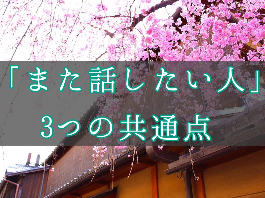 f:id:yukigao:20170504150809j:plain